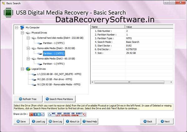 USB Media восстановления данных